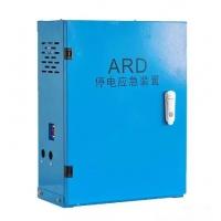 HH-ARD-2P110-4昊鴻電梯停電應急平層裝置