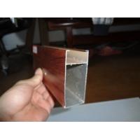 海生装饰材料长期供应铝方通 铝方通型材