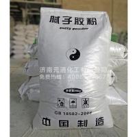 防水膠粉.丙綸專用膠粉.膠粉配方