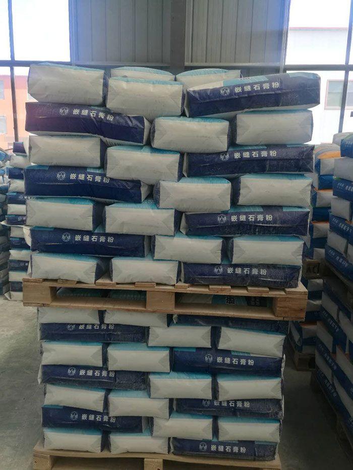 2293嵌缝石膏粉
