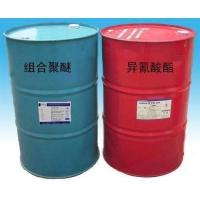 聚氨酯黑白料,聚氨酯發泡保溫,聚氨酯組合料