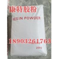 康特保温专业生产砂浆专用胶粉外墙保温砂浆胶粉粘结抗裂专用