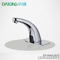 商务装修 台上盆感应洗手器 红外线自动节水水咀 公共厕所水龙