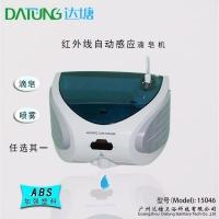 感应滴皂机 500ml自动皂液器 视液器 高级洗手器 可台置