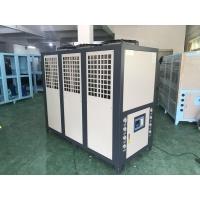 挤塑机降温用冷冻机,挤塑机冷却用冷水机