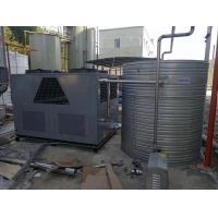 水箱降温冷冻机,水箱制冷用冷水机