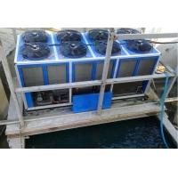 水池降温用冰水机,水池制冷冷冻机