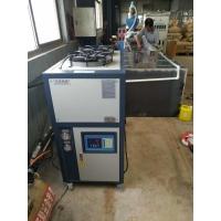 水槽降温用冷水机,水槽制冷用冷冻机