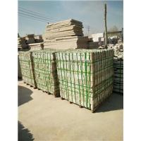 黄锈石100*100马蹄石价格供货商