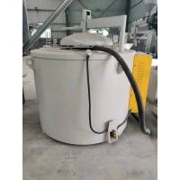 熔解保溫爐 鋁合金熔化爐