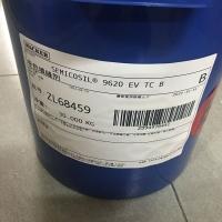 瓦克导热填缝剂SEMICOSIL 9620TC A/B