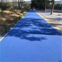 丽江市彩色透水混凝土 水泥路面压模材料厂家  透水地坪厂家
