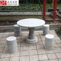 花岗岩芝麻白石桌石凳