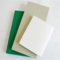 货源充足耐热性高分子聚乙烯板材