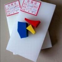 15mm聚乙烯板HDPE板优质塑料板