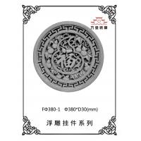 河南洛阳圆形砖雕挂件厂家价格