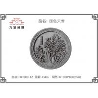 漯河国色天香圆形砖雕挂件价格