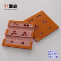 電木板材加工 橘紅色絕緣墊板加工雕刻 加工定制黑色耐高溫電木