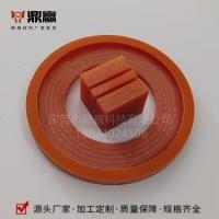 橘红色电木板加工定制耐高温绝缘板防静电胶木板隔热挡板CNC雕