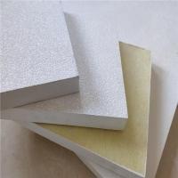 玻纤吸音板   玻璃天花板  玻纤吸音天花板