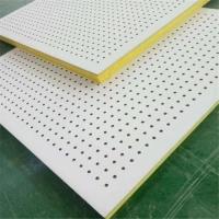 穿孔吸音板   硅酸钙吸音板  穿孔复合吸音板