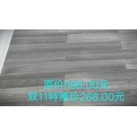 阁登地板金刚柚木GLS511