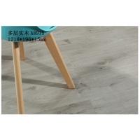 阁登地热新实木系列:多层实木地板