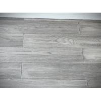 金刚柚木GLS511-38°灰原木地板(原价598.00元)