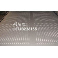 穿孔水泥吸音板安装冲孔纤维水泥板