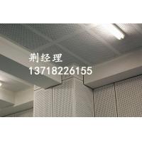 北京石膏穿孔吸音板