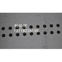 硅酸钙穿孔吸音板冲孔纤维水泥板