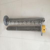 水箱锅炉浸入式法兰电热管——非标定制