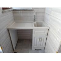 睿琪洗衣柜 1502--—3B白玉