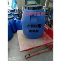 Q-3石膏增强剂水泥增强剂