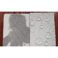 山東水泥墻體防水劑ZT-3現貨