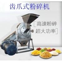 不銹鋼白糖粉碎機,白糖粉碎機價格,不銹鋼食品粉碎機