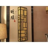 新中式壁灯丨全铜长方形/亚克力壁灯丨新中式壁灯批发