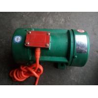 混凝土搅拌机料斗专用振动器 微型震动电机 防板结破拱装置