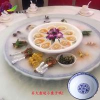 超大一米圆盘海鲜大拼盘 80公分盘子水果盘蒸鱼大碗