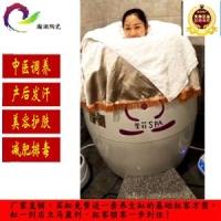 美容院家用熏蒸艾灸缸圣菲spa活瓷能量缸陶瓷汗蒸缸负离子养生