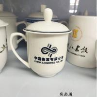 景德镇青花瓷茶杯陶瓷办公茶杯带盖办公杯陶瓷杯骨瓷茶杯可定做