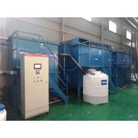 再生纸废水处理设备|再生纸造纸废水处理设备