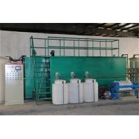 五金研磨废水处理设备|抛光研磨废水回用设备