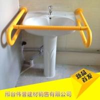 卫生间坐便器扶手,无障碍扶手,残疾人扶手,