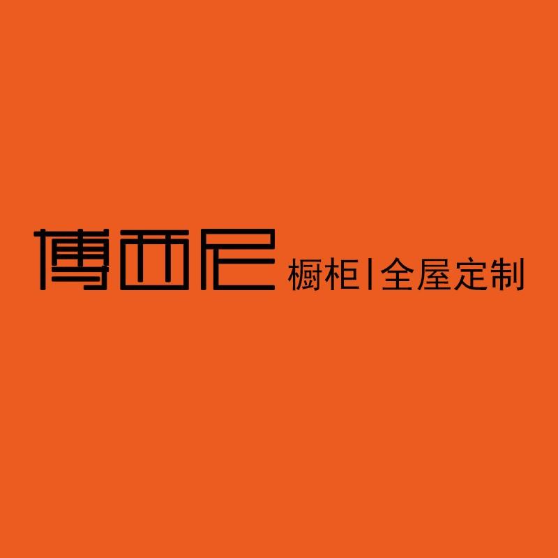 北京法迪尼工贸有限公司