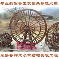 重庆防腐木家用水车景区防腐木水车小水车大水车脚踩水车
