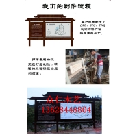 重庆防腐木指示牌导视牌告示牌警示牌展示牌实木牌匾