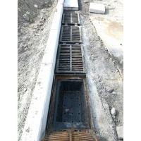 雨水口截污挂篮 环保型雨水口 成品树脂集水井 450*750
