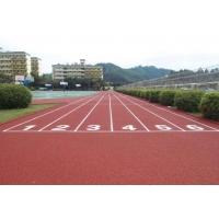 聚氨酯彈性地面涂料籃球場運動場地耐磨防滑跑道地坪施工