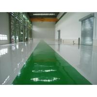 江苏水性环氧树脂地坪工厂地坪施工及材料销售地亿建设